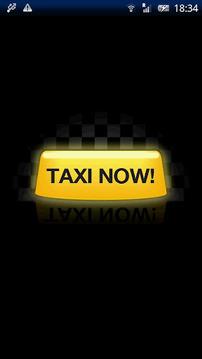 Taxi Now! Denmark