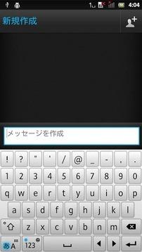 MatteWhite keyboard skin