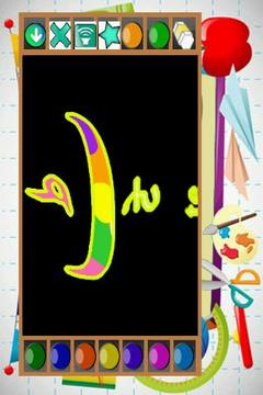 Urdu Guide
