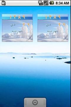 Persian Date Widget