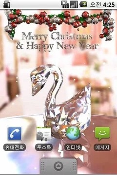 Crystal_Swan_Clock