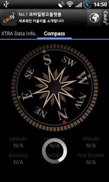 XtraData Downloader(A-GPS)