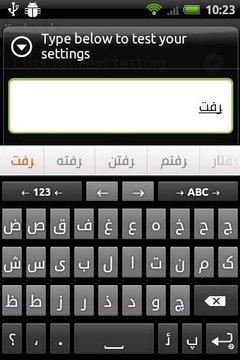 Persian for AnySoftKeyboard