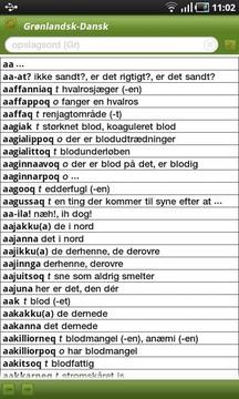 ordbogit