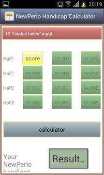 Handicap Calculator