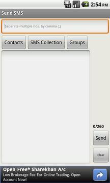 FreeSMS : Free SMS to India