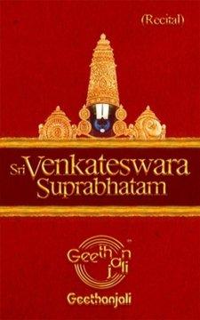 Suprabhatam Recital