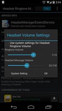 Headset Ringtone Manager Lite
