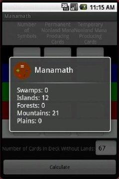 Manamath