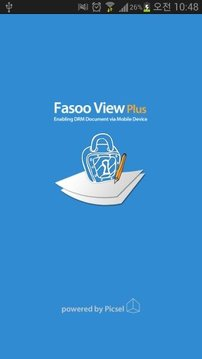 Fasoo View Plus