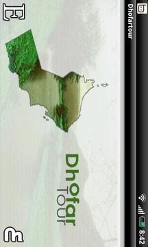 Dhofar Tour