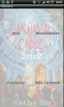 COAC2012