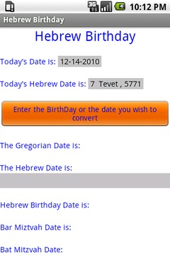 Hebrew Birth Date