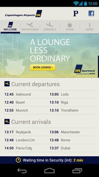 哥本哈根机场 CPH Airport