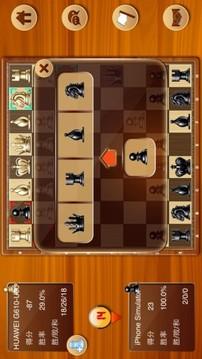国际象棋九段 Chess Online