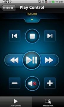 PowerDVD Remote