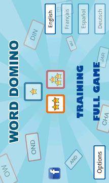 Word Domino Free