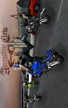摩托特技官方精简正版