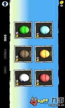 鸡蛋冲击波 Egg Punch