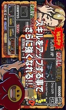 僵尸恐慌 ZombiePanicJapan