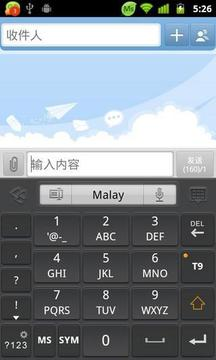Malay for GO Keyboard