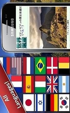 旅游指南 - World Explorer