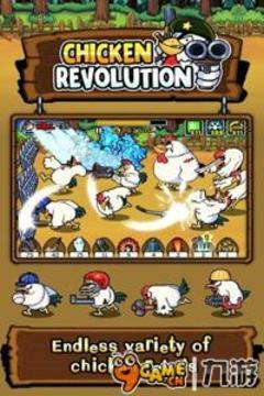 疯狂公鸡保卫战 Chicken Revolution