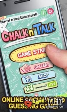 涂鸦猜谜 Chalk n Talk