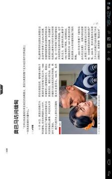三联生活周刊 HD