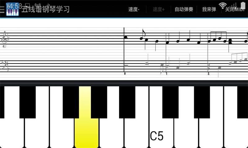 五线谱钢琴学习