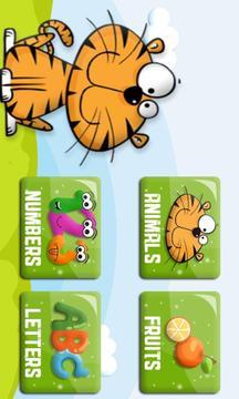 儿童益智游戏