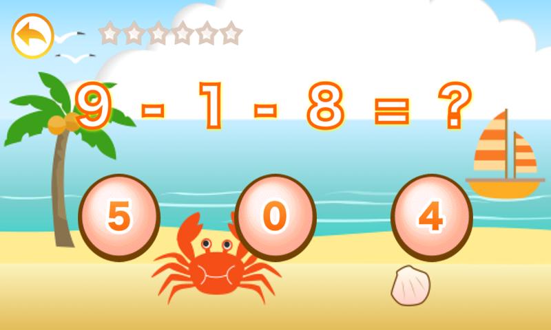小孩学数学 编辑点评:让我们一起来快乐的学数学吧 权限:0 无广告无