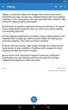 剪贴板增强工具 Clipper Plus