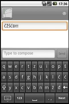 克罗地亚键盘