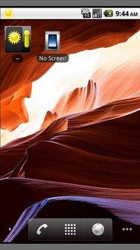 No Screen Off