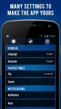 Q8 Prayer Times