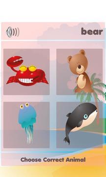 孩子们的动物游戏