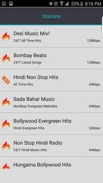 宝莱坞印地文电台精简版