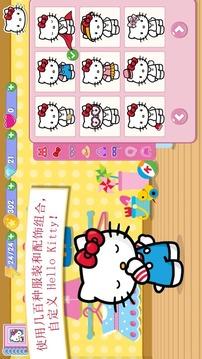 Hello Kitty的朋友世界