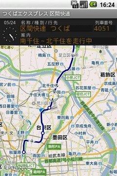 鉄道マップ 関东