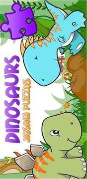卡通恐龙拼图