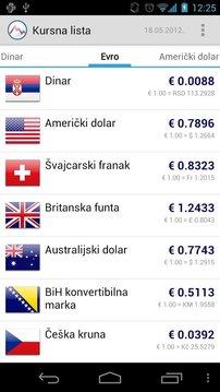钱币转换器