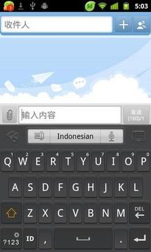 Indonesian for GO Keyboard
