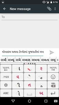 PaniniKeypad Gujarati IME