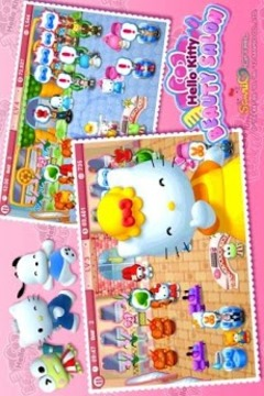 Hello Kitty美容院 Hello Kitty Beauty Salon