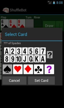 洗牌计算器 ShuffleBot Holdem Calculator