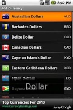 汇率换算Currency
