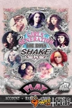 少女时代 SHAKE