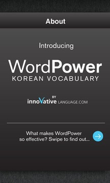 Learn Korean Free WordPower