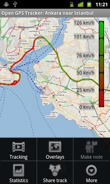 打开GPS追踪器